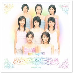 Berryz_Koubou_6th_single_Special_Generation_SingleV_DVD