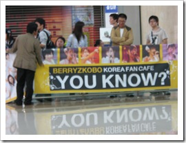Berryz_Koubou_Korea_003