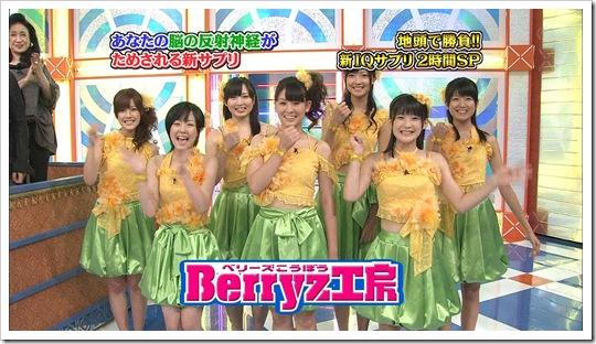 Berryz_TV_Show2