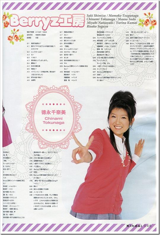 Berryz_Koubou_Kindai_002