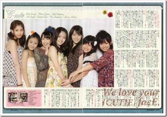 Berryz_Koubou_Kindai_004