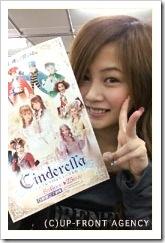 Niigaki_Risa_Cinderella