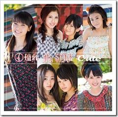 Cute_Akogaru_My_STAR_01