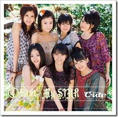 Cute_Akogaru_My_STAR_02