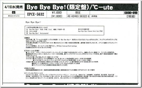 cute_byebyebye