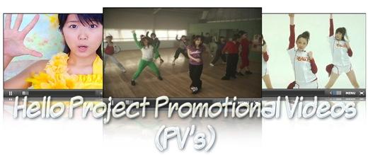 Hello_Project_PV