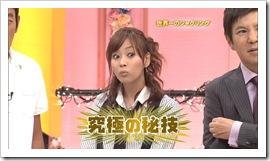fujimoto_miki_z04