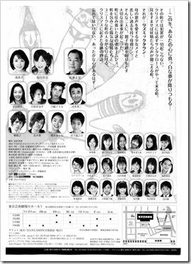 fukuda_kanon_rythmic_town_01