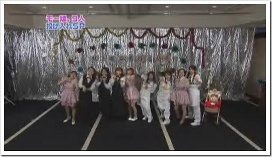 Haromoni_last_episode_070