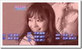 Haromoni_last_episode_077