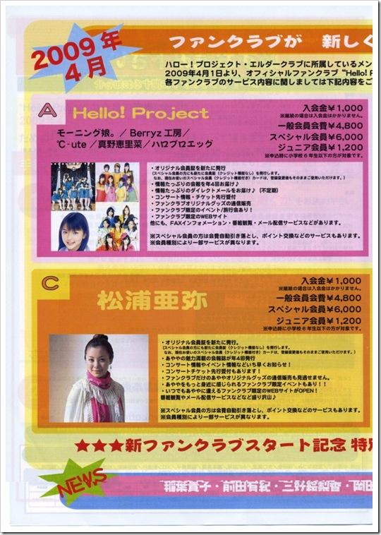 Hello_Project_003