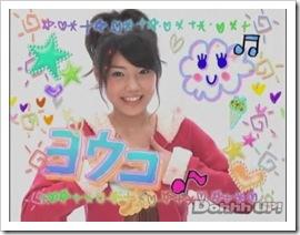 Ice_Cream_Musume_139