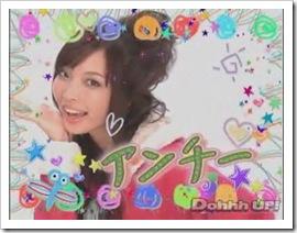 Ice_Cream_Musume_147
