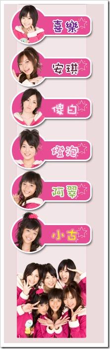 Ice_Cream_Musume_01