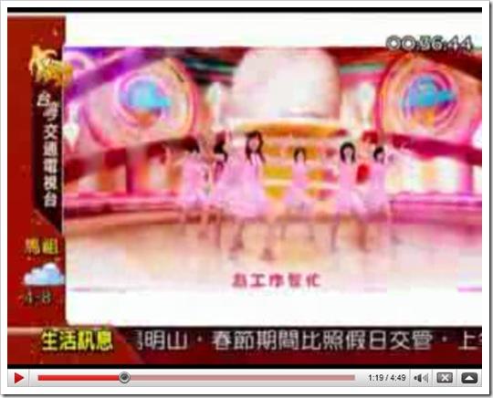 Ice_Cream_Musume_renai_01