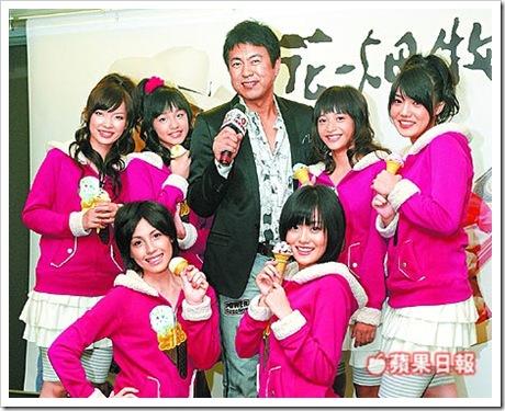 Ice_Cream_Musume_001
