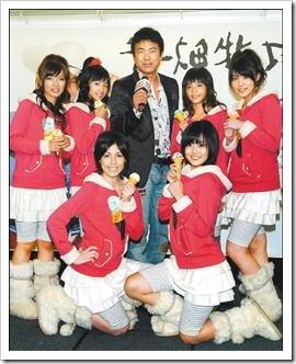 Ice_Cream_Musume_002