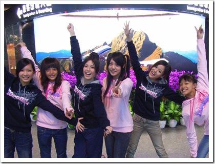 Ice_Cream_Musume_003