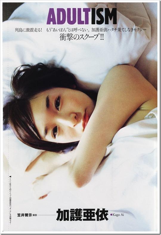 Aibon_photobook_01