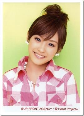 Takahashi3_Ai_March_2008