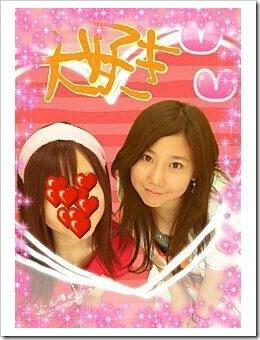 Maiha_2008