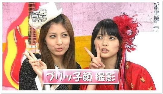 musio_erika_maimi_01