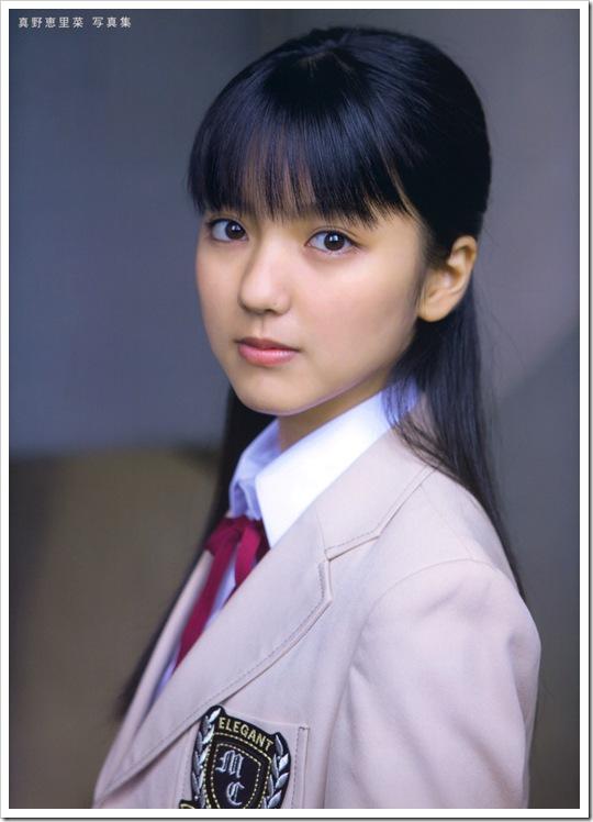 Mano_Erina_Photobook_10