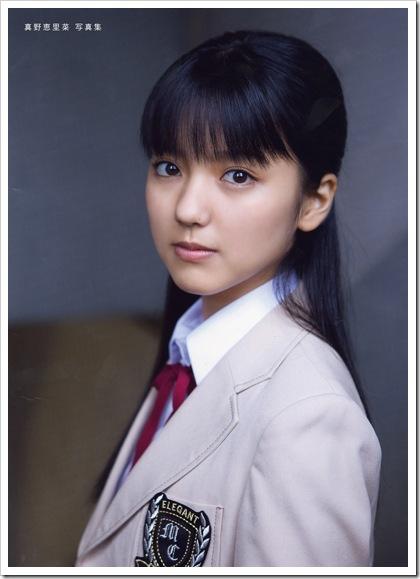 Mano_Erina_Photobook