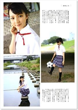 UptoBoy_Mano_Erina_002