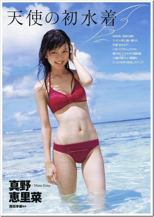 Mano_Erina_Playboy_001