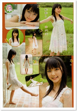 Mano_Erina_Shonen_Champion_004