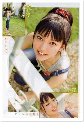 Mano_Erina_Shonen_Champion_005