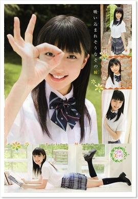 Mano_Erina_Shonen_Champion_006