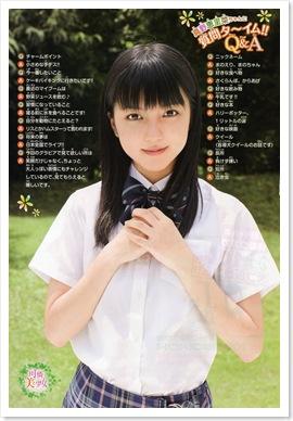 Mano_Erina_Shonen_Champion_007