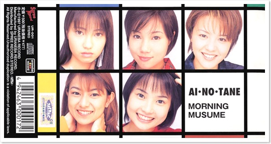 Momusu_single_Ai_no_Tane_cover