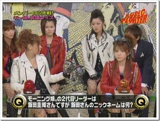 Niigaki_Risa_2009-02-20(1)_024