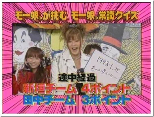 Niigaki_Risa_2009-02-20(1)_040