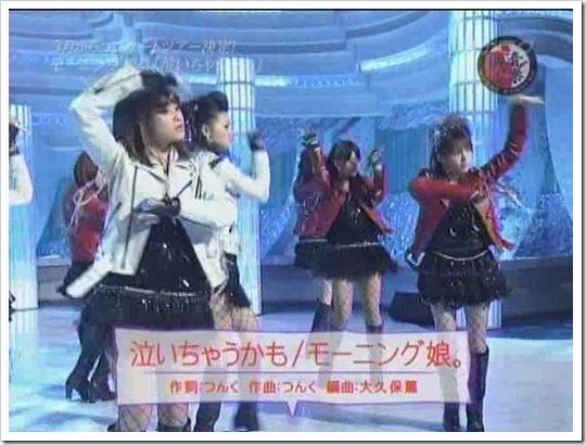 Niigaki_Risa_2009-02-20_031
