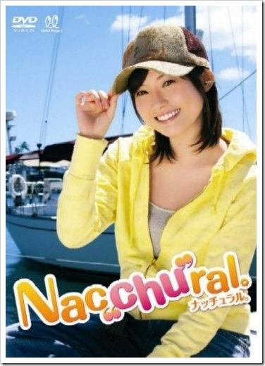 nacchural_DVD