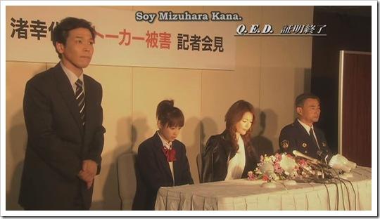 [MMX] Q.E.D. Shoumei Shuuryou - Ep 05 (es)_004