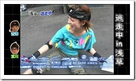 Rika_Hitomi_run_for_money_01