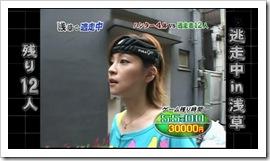 Rika_Hitomi_run_for_money_02