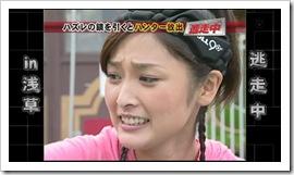 Rika_Hitomi_run_for_money_03
