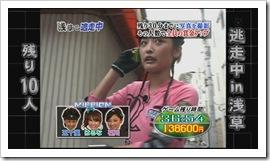 Rika_Hitomi_run_for_money_04
