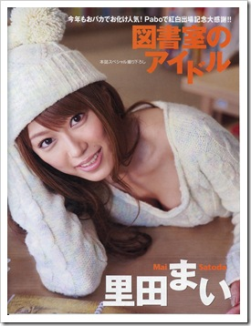 Satoda_Mai_001