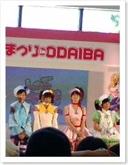 shugo_chara_eggs_04
