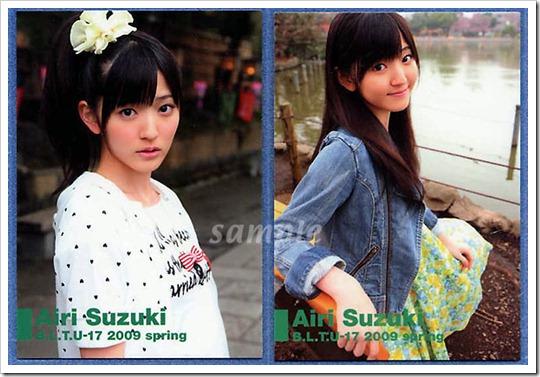 Suzuki_Airi_Trading_card (1)