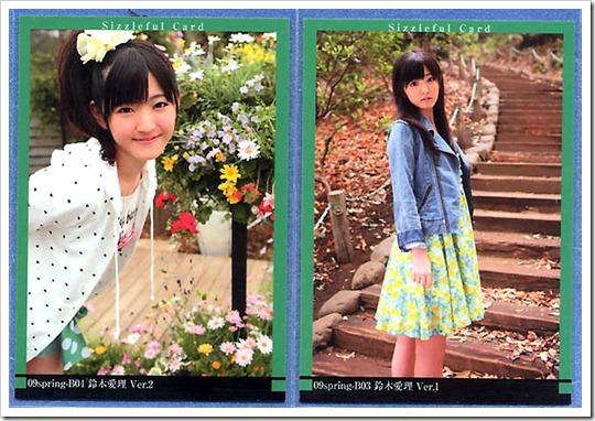 Suzuki_Airi_Trading_card (2)