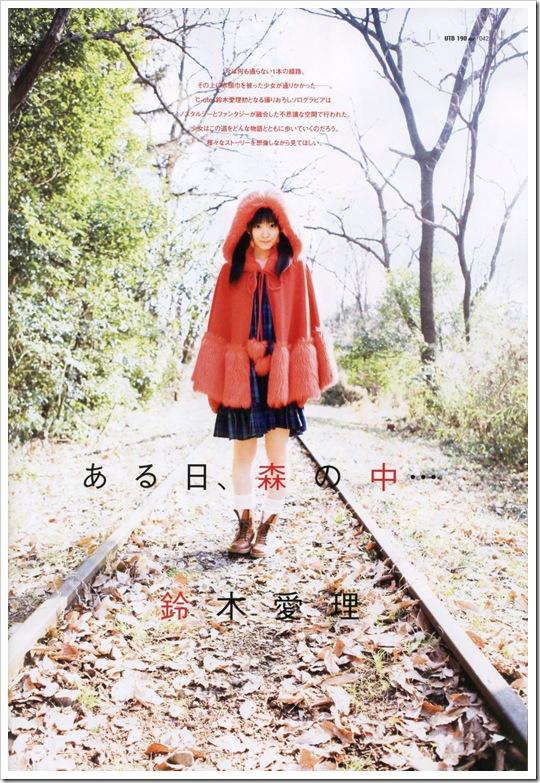 Airi_Suzuki_UTB_02