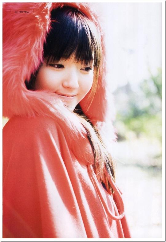Airi_Suzuki_UTB_03